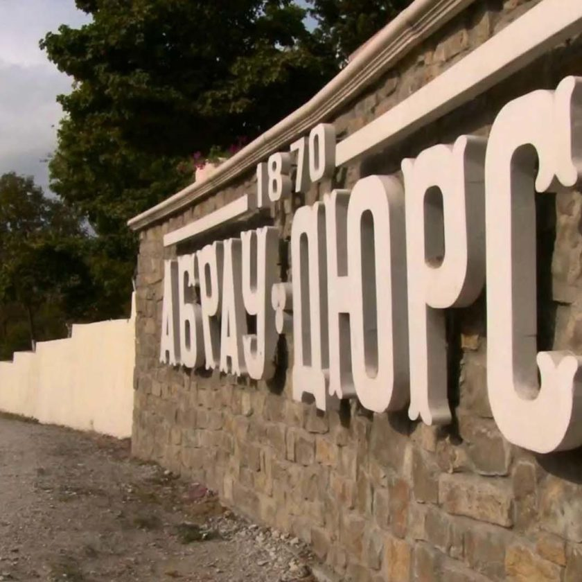 В Абрау-Дюрсо пройдет всероссийский саммит виноделов