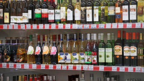 В России упало производство коньяка, водки и пива