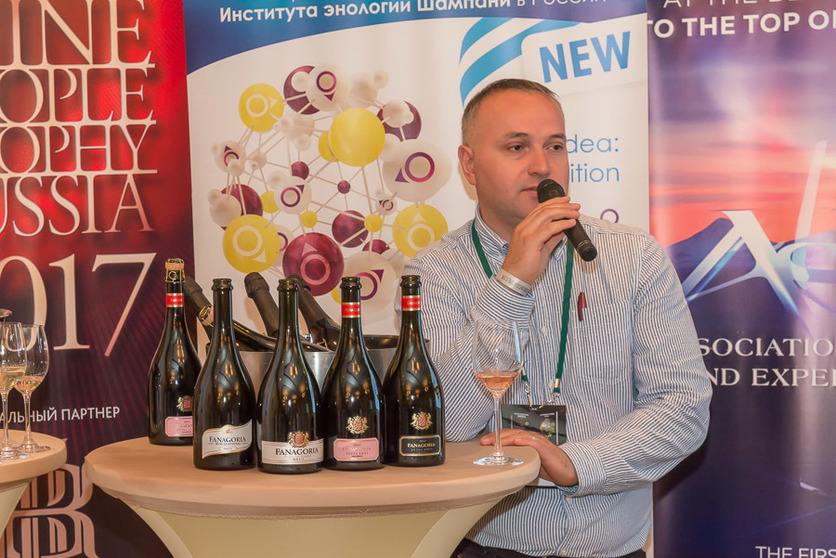 Российские вина 2017-2018