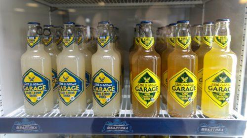 В России аномально выросло производство пивных напитков