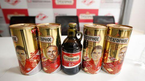 «Спартак» представил болельщикам золотой трофей на пивоваренном заводе