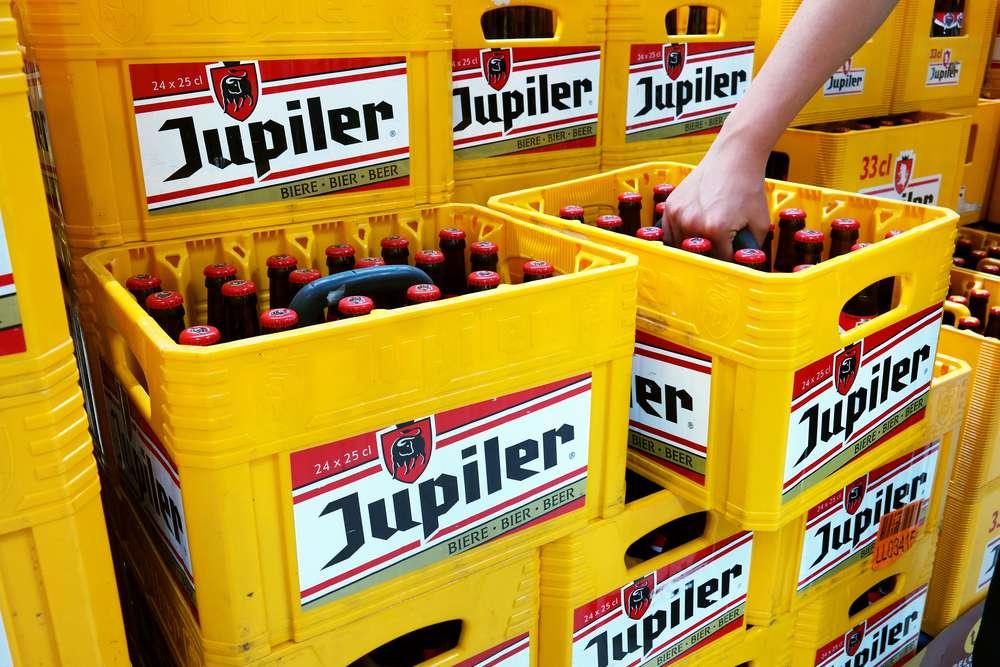 Пиво Jupiler