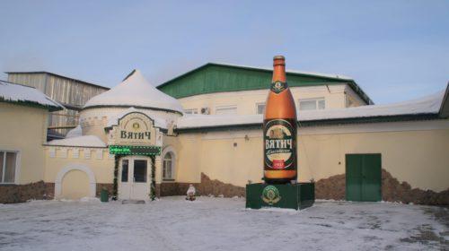 Пивзаводу «Вятич» 115 лет