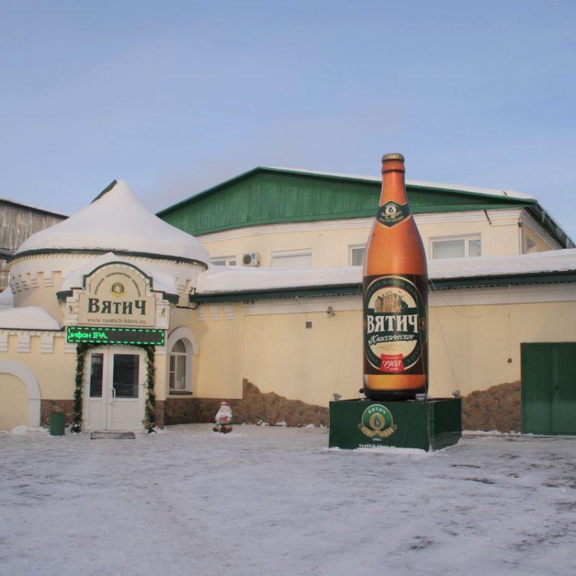 """Пивзаводу """"Вятич"""" 115 лет"""