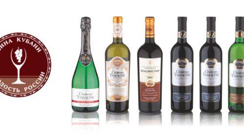 «Кубань-Вино» приступила к производству вин с ЗГУ