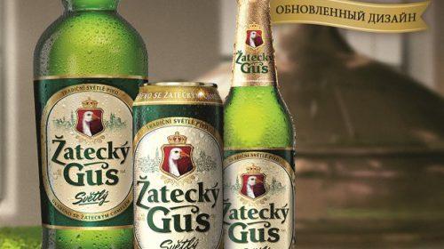 Zatecky Gus обновил дизайн упаковки к сезону