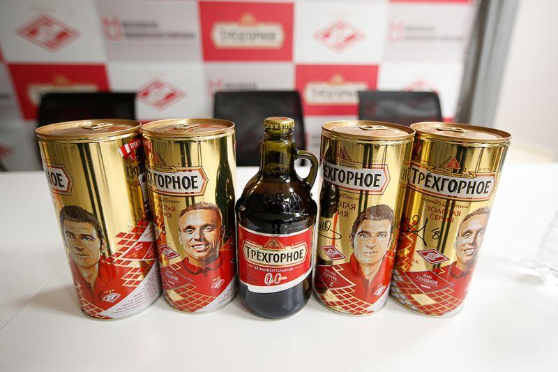 Пиво Трёхгорное Спартак