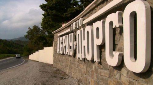 «Абрау-Дюрсо» купила виноградники «Русской лозы»