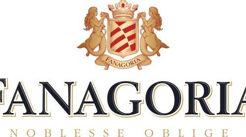 «Фанагория» выпустила вина из винограда позднего сбора