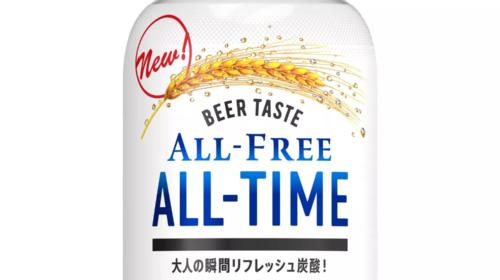 Безалкогольное All-Free All-Time может потеснить обычное пиво