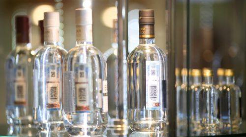 Минимальная розничная цена водки вырастит до 215 рублей