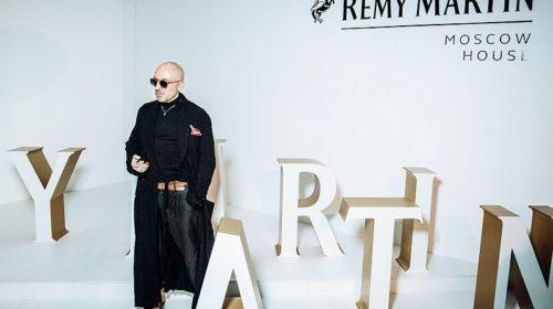 """Новая компания Rémy Martin - """"TEAM UP FOR EXCELLENCE"""""""