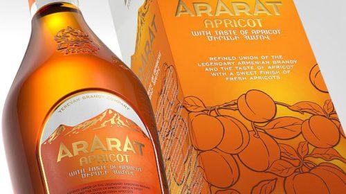 ARARAT Apricot получил золотую медаль на ХXIII Международном профессиональном конкурсе вин и спиртных напитков