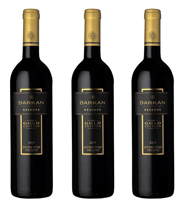 Barkan Reserve Gold Edition - особое израильское вино