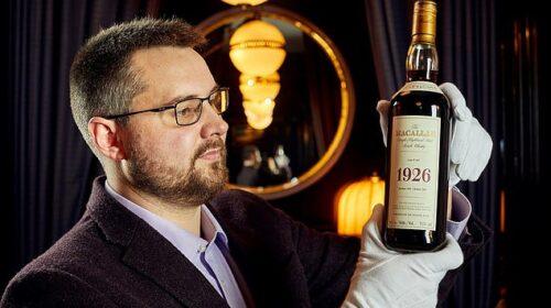 Бутылка виски за миллион фунтов стерлингов
