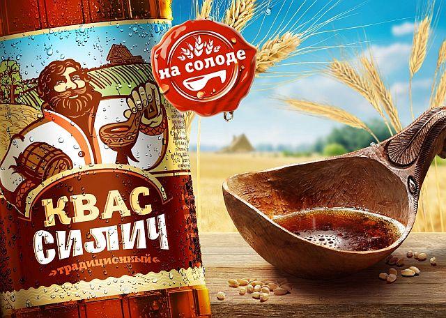 AB InBev Efes запустила собственный бренд кваса в России «Силич»