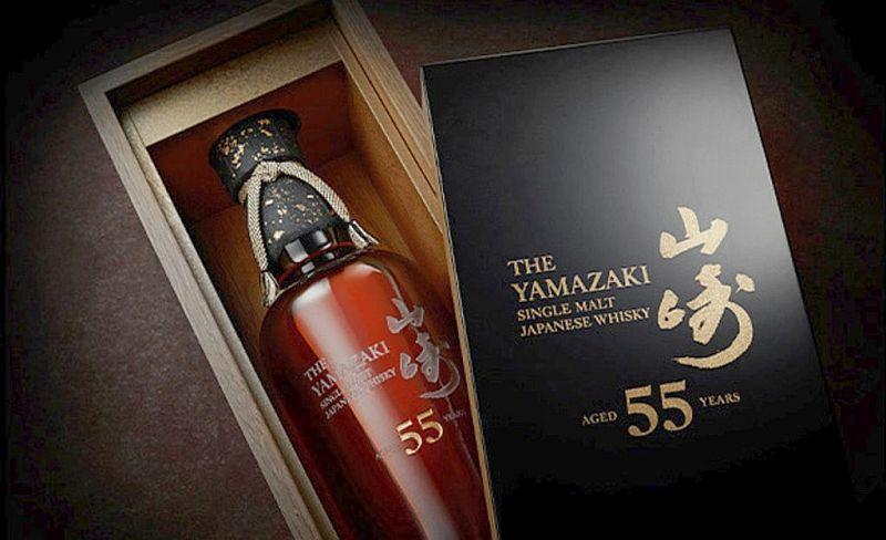 Виски Yamazaki 55 Years