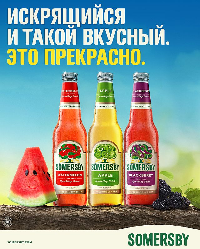 В России появился Somersby со вкусом арбуза