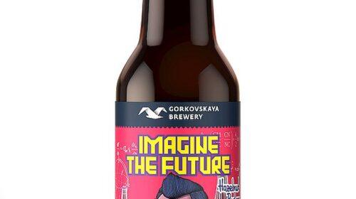 Горьковская пивоварня сварила крафтовые сорта пива для «Перекрёстка»